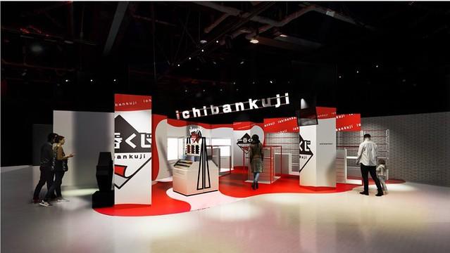 世界首間『一番賞』官方專賣店 18 日於大阪 HEP FIVE 正式開幕!