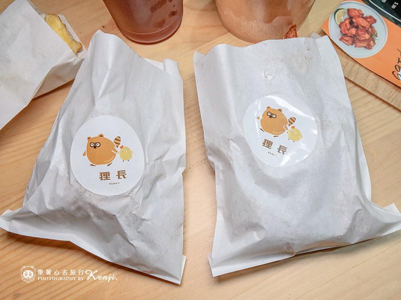 raccoon-chicken-soup-22