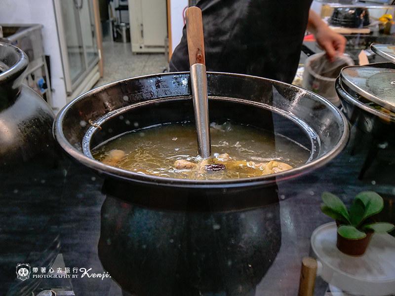 raccoon-chicken-soup-10