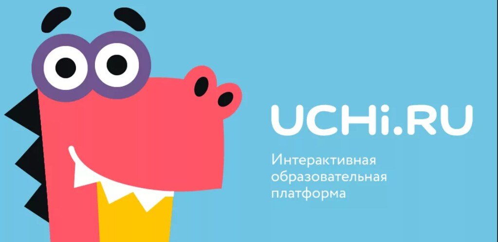 Онлайн-платформа Учи.ру нашла серьезного партнера в лице Mail.ru Group