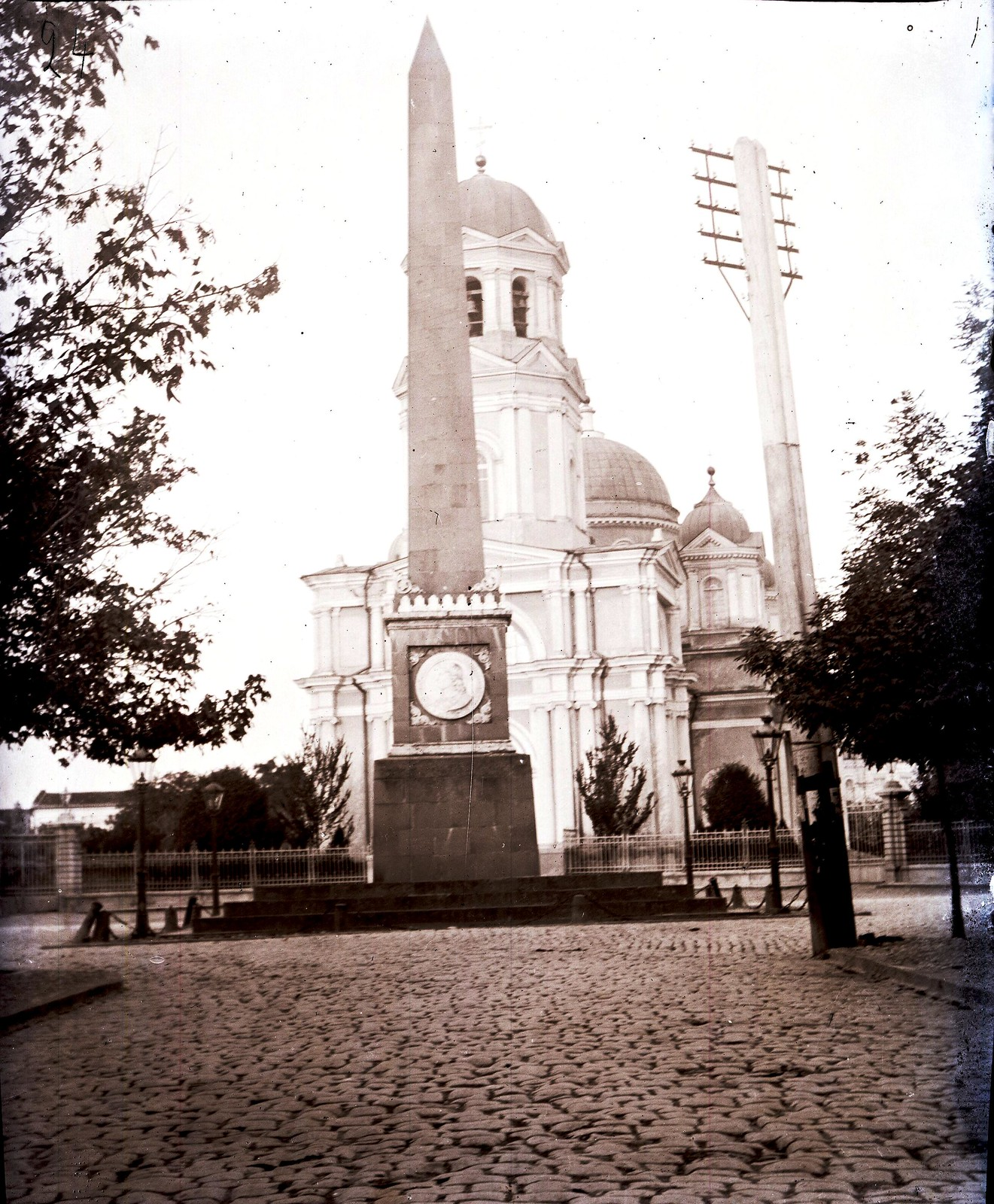 Симферополь. Кафедральный собор Александра Невского