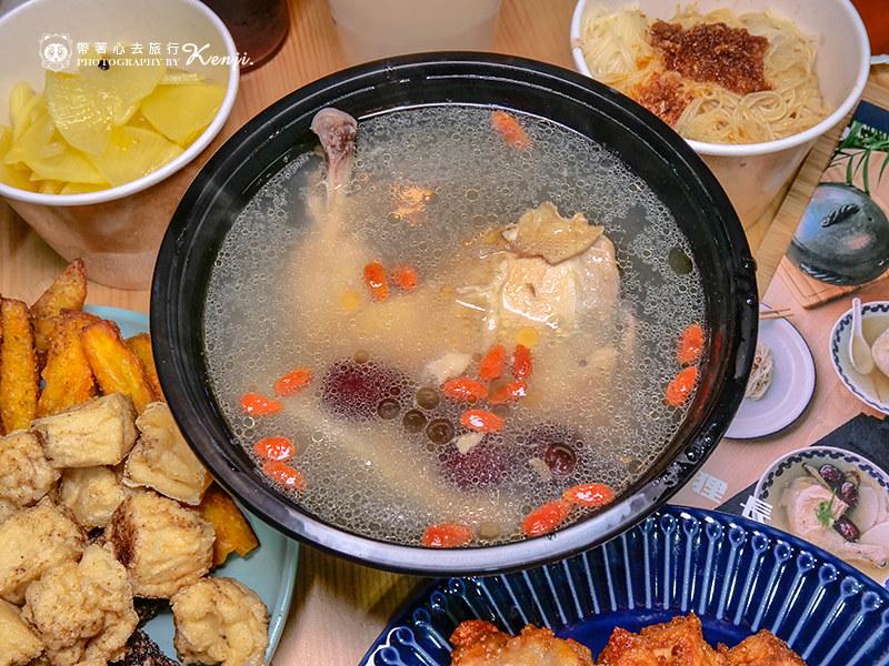 raccoon-chicken-soup-31