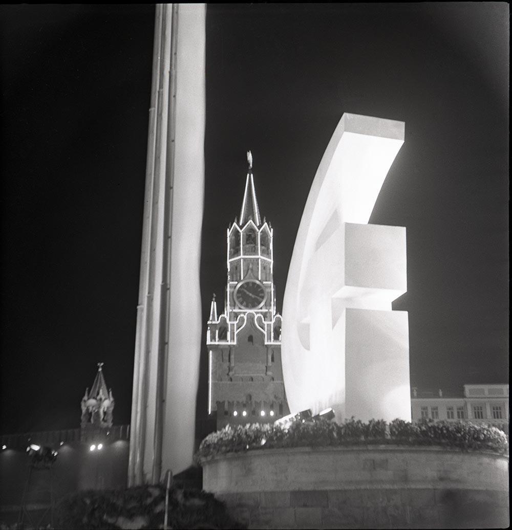 1967. Лобное место. Красная площадь