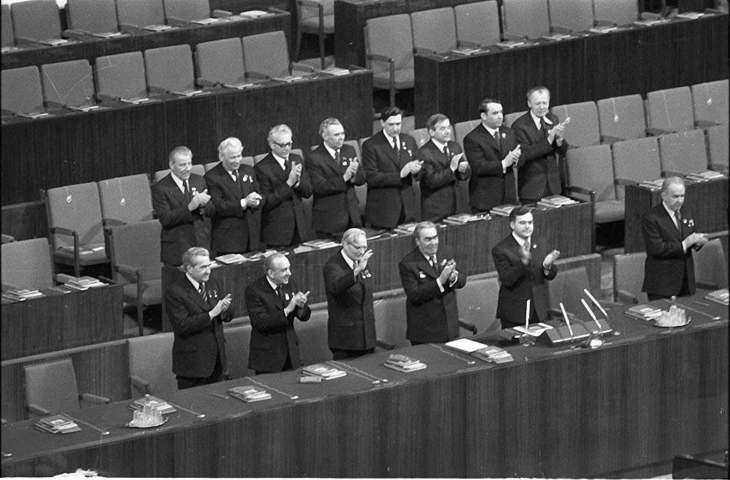 1970-е. Политбюро ЦК КПСС. Кремлевский Дворец съездов