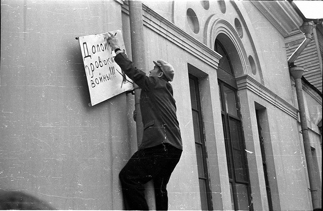 1960-е. Протест. Первая телеграмма