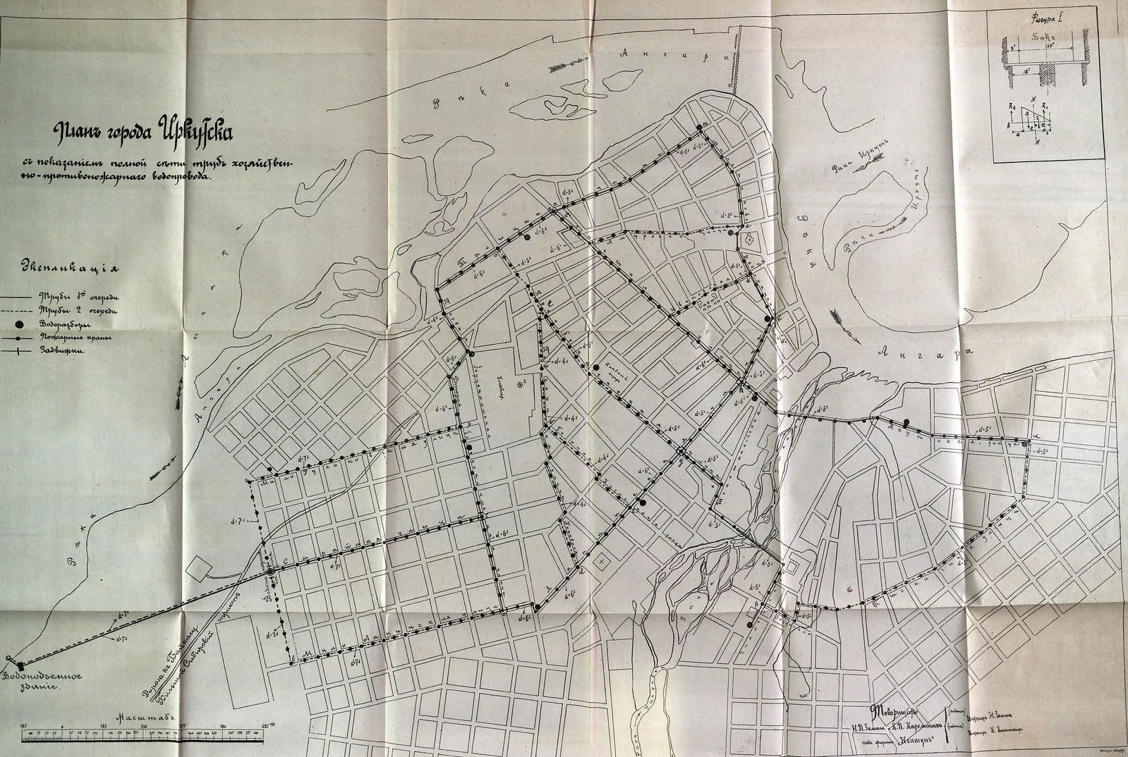 1900.   План города Иркутска с показанием полной сети труб хозяйственно-противопожарного водопровода