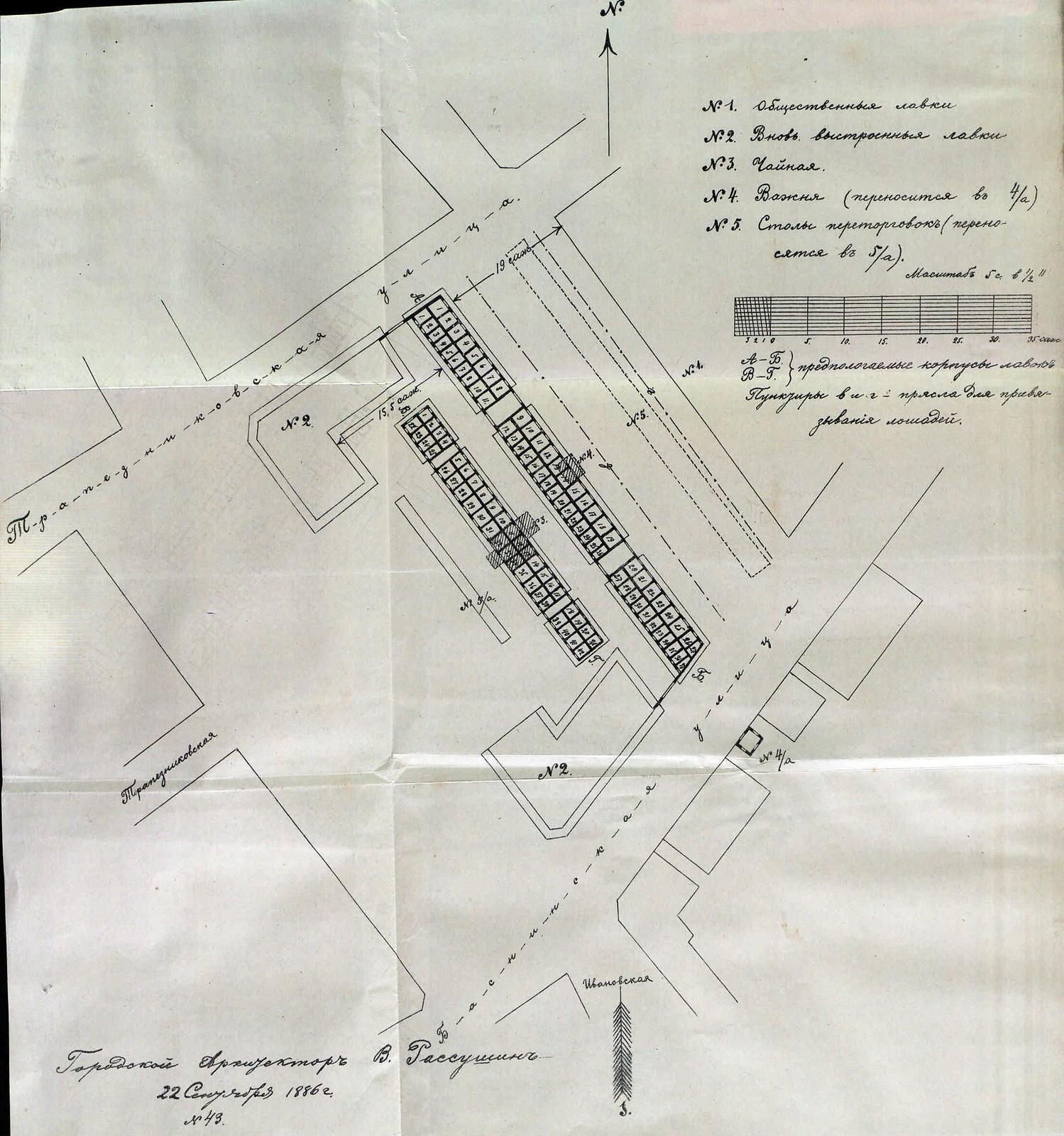 1886. План Мелочной площади