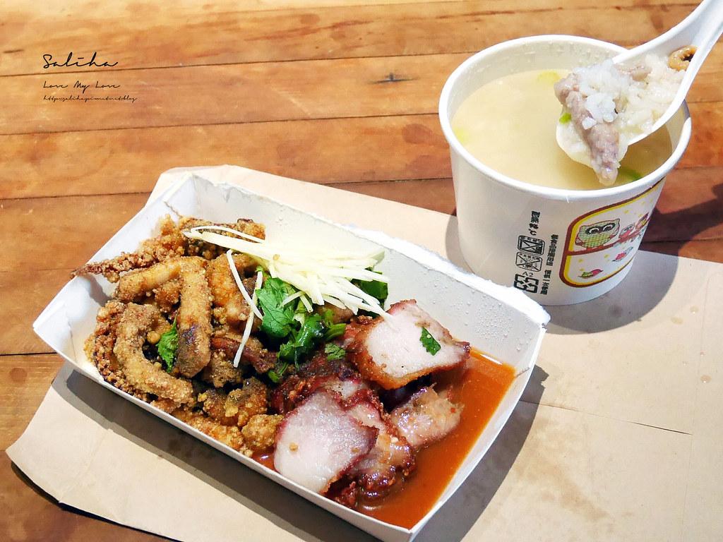 台北大同區雙連站附近隱藏版美食早餐老攤肉粥寧夏路鹹粥 (2)