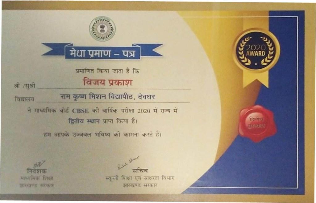 2b. Certificate - Vijay Prakash