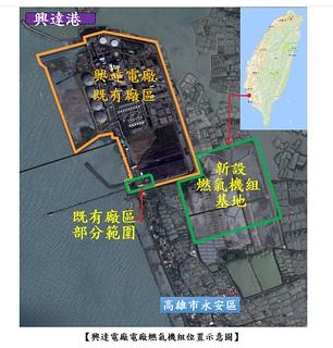 圖片來源:台灣電力公司