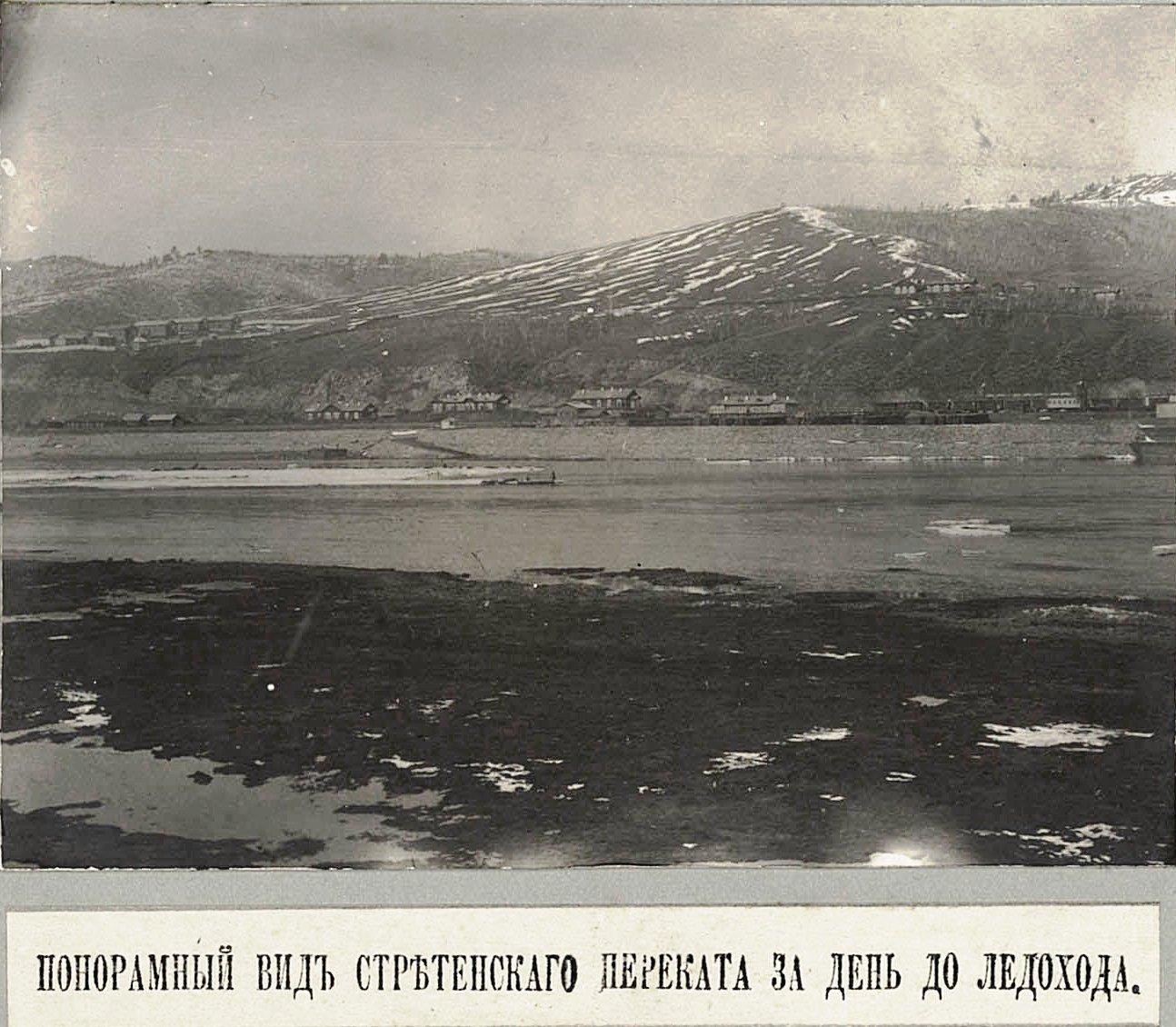 19. Панорамный вид Сретенского переката за день до ледохода (2)