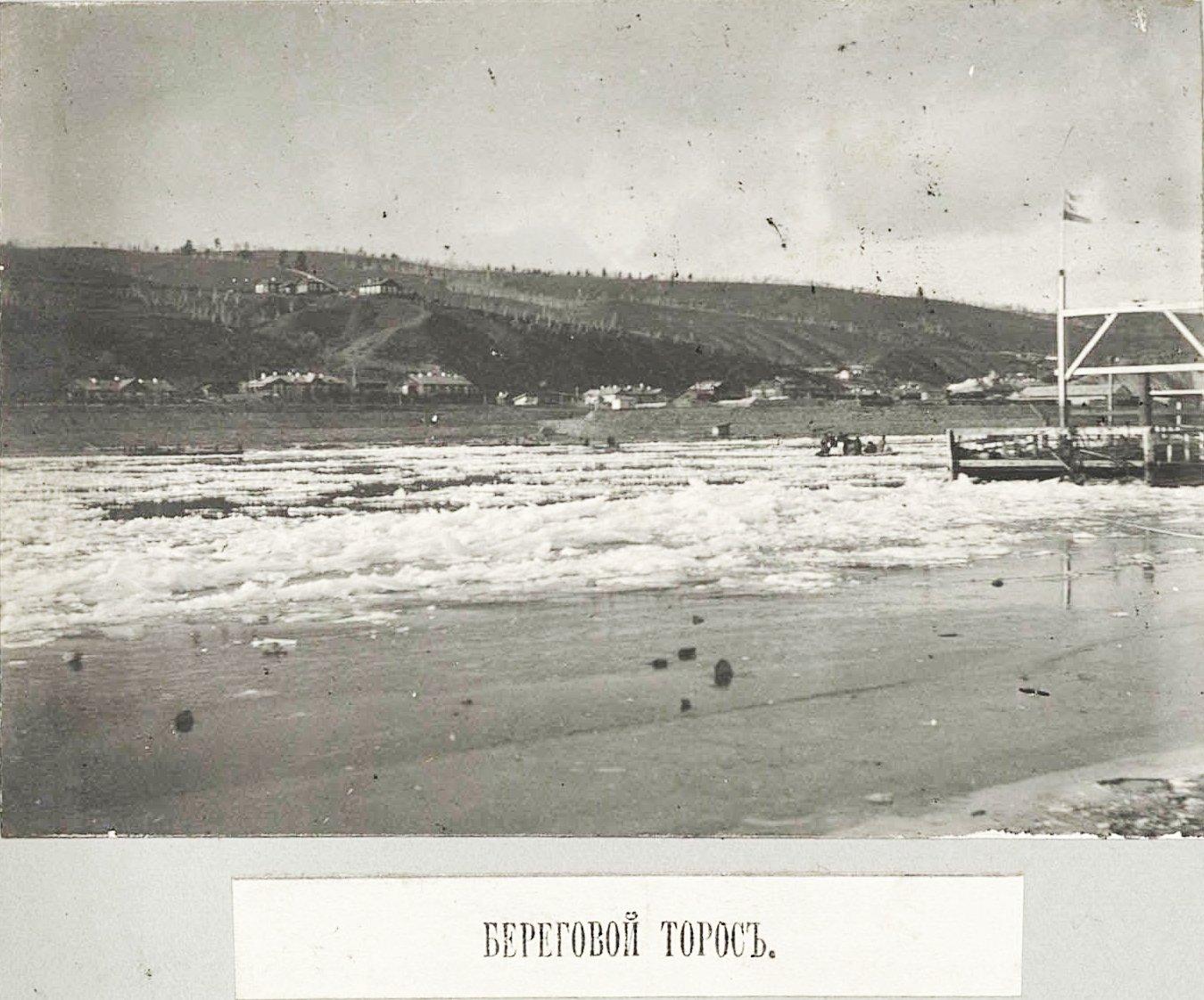 07. Береговой торос
