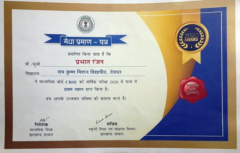 1c. Certificate - Prabhat Ranjan