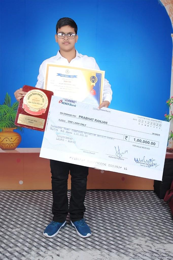 1b. Prabhat Ranjan with Prizes