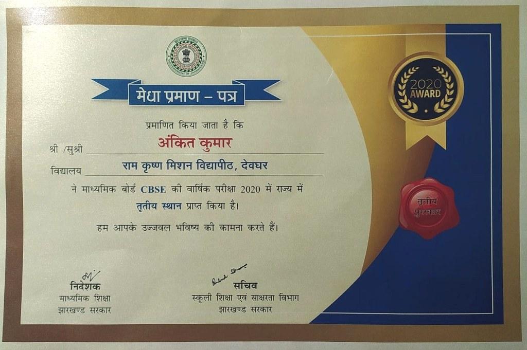 3b. Certificate - Ankit Kumar