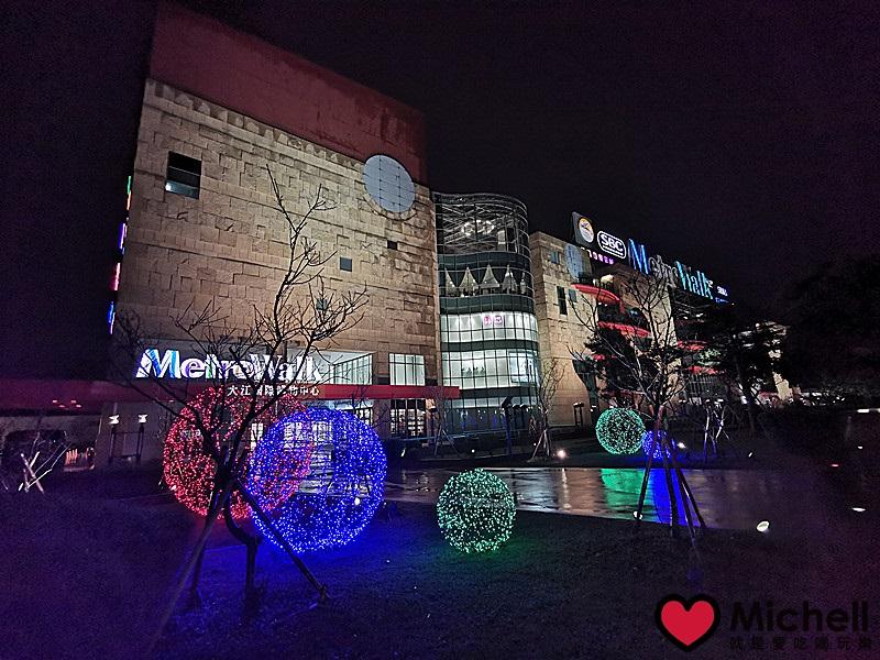 2020大江購物中心聖誕慶