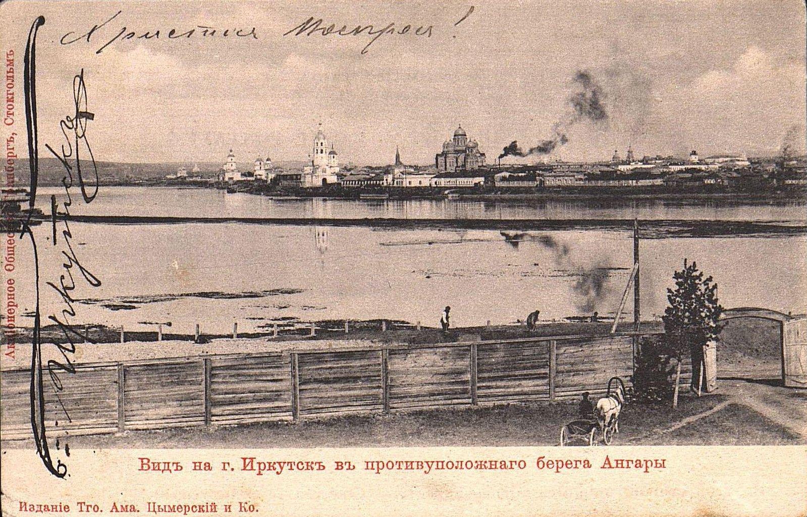 Вид на город с противоположного берега Ангары