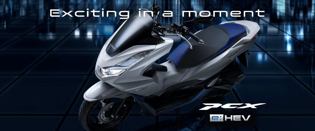 New Honda PCX Hybrid