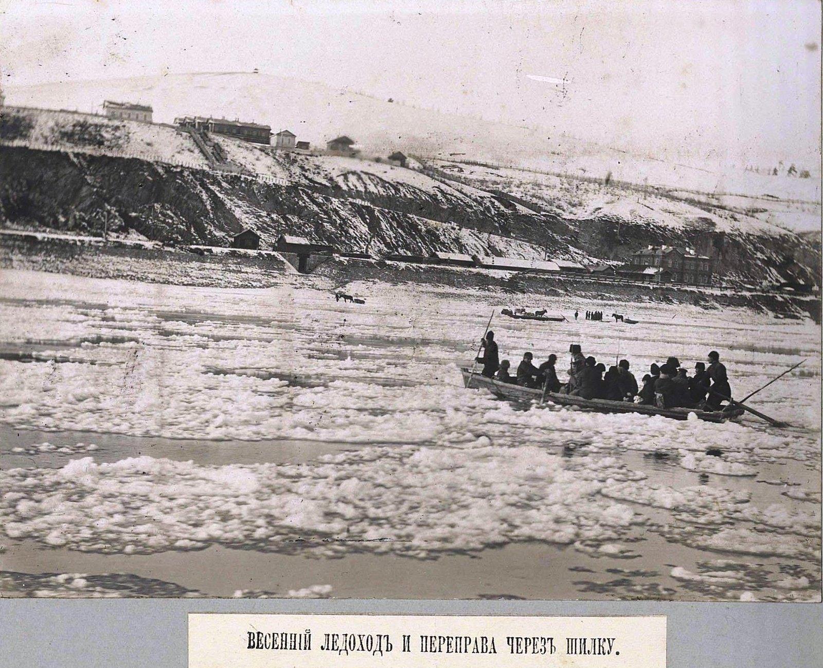 24. Весенний ледоход и переправа через Шилку