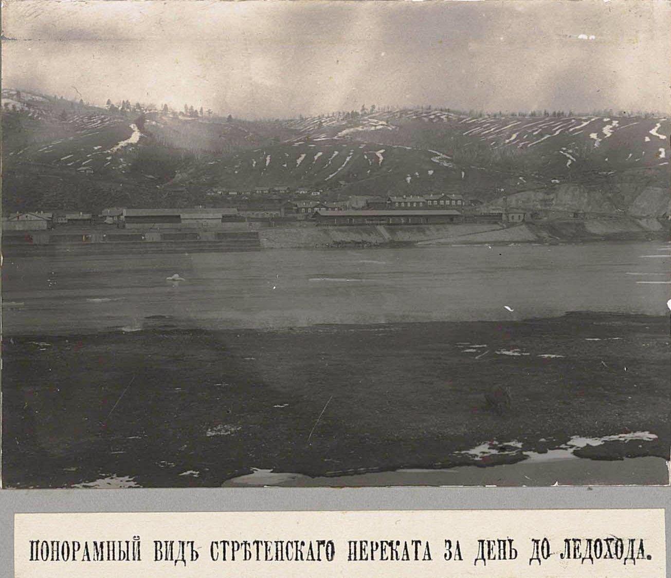 21. Панорамный вид Сретенского переката за день до ледохода (4)