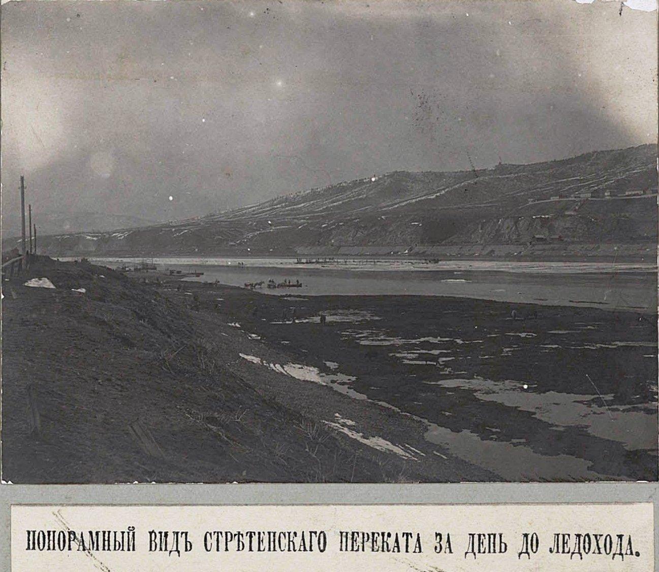 20. Панорамный вид Сретенского переката за день до ледохода (3)