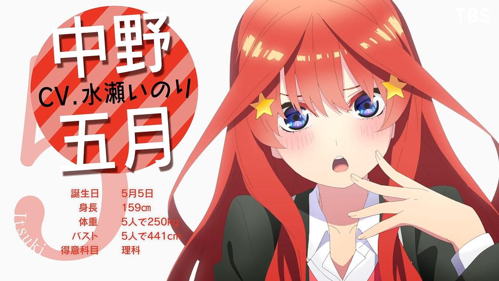 210718 -【#PrayForKyoani】為日本動畫史上悲劇默哀:『京都動畫縱火案』京都アニメーション 二周年追悼式公開