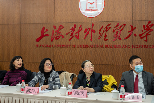 Representatives of SUIBE and the UCLan China Office attend the event in Shanghai
