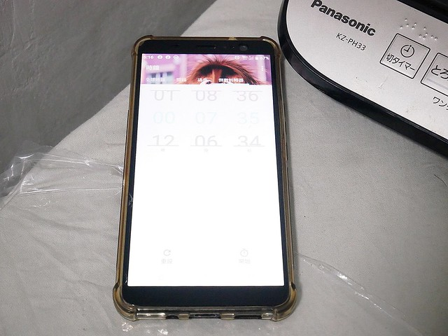 P2820668