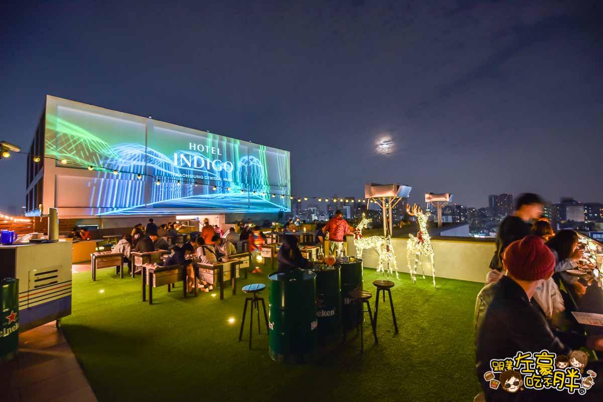 高雄英迪格酒店 Hotel Indigo Kaohsiung Central Park-37