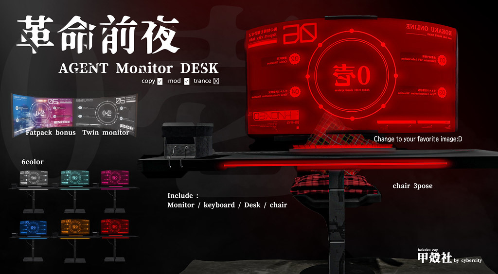 A new item has been added to SHIOP.  The Night Before the Revolution AGENT Monitoer DESK