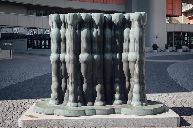 Art at the Vienna International Centre