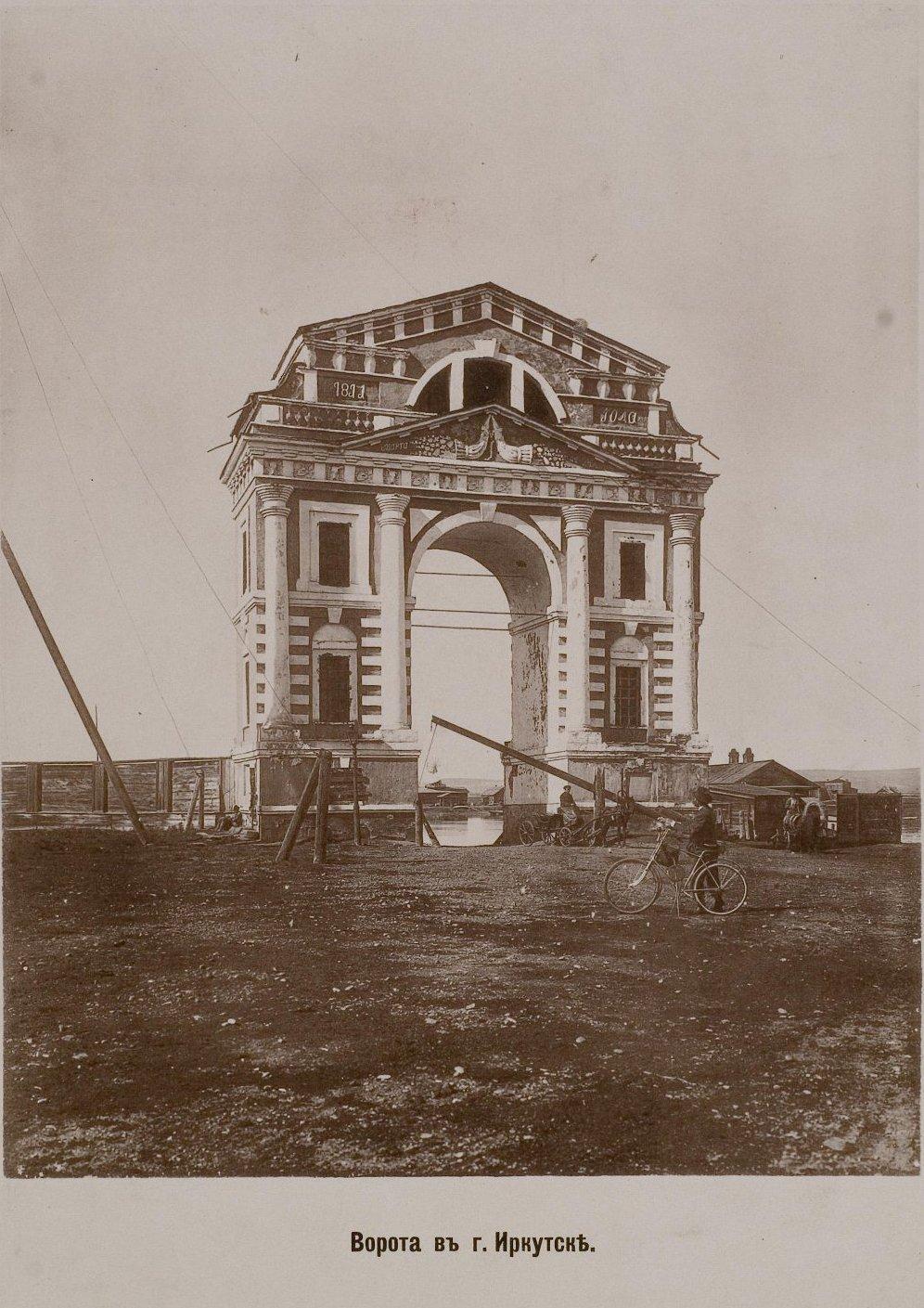 Московские ворота.