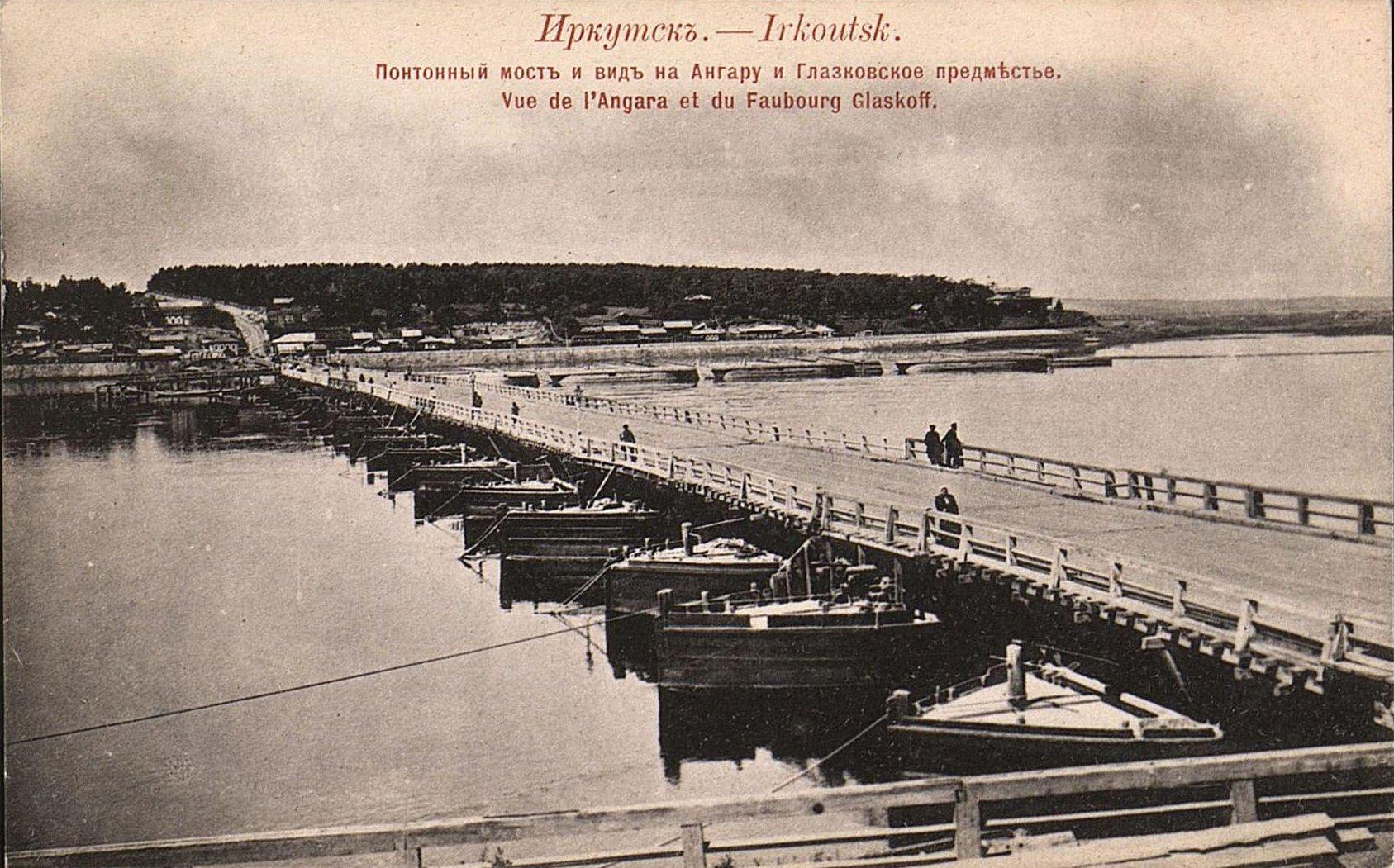 Понтоный мост и вид на Ангару и Глазковское предместье