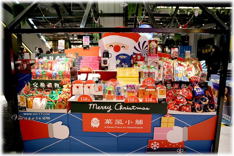 大江聖誕慶114