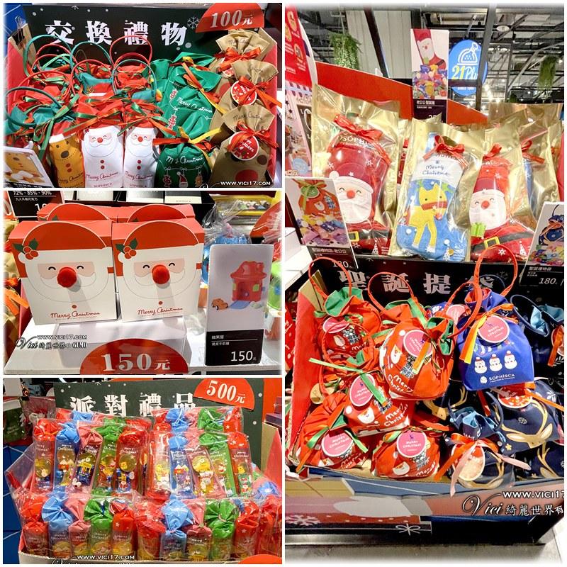 大江聖誕慶805