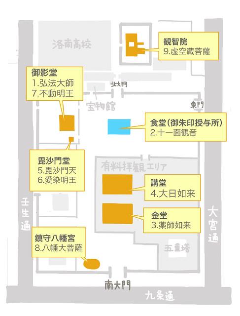toji-map