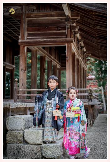 猿投神社で兄弟そろって七五三 愛知県豊田市