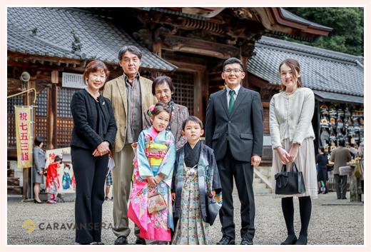 猿投神社で七五三 家族・親族の集合写真
