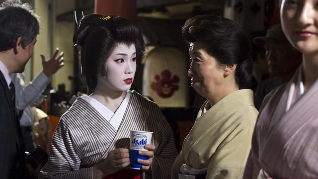 Surprised geisha