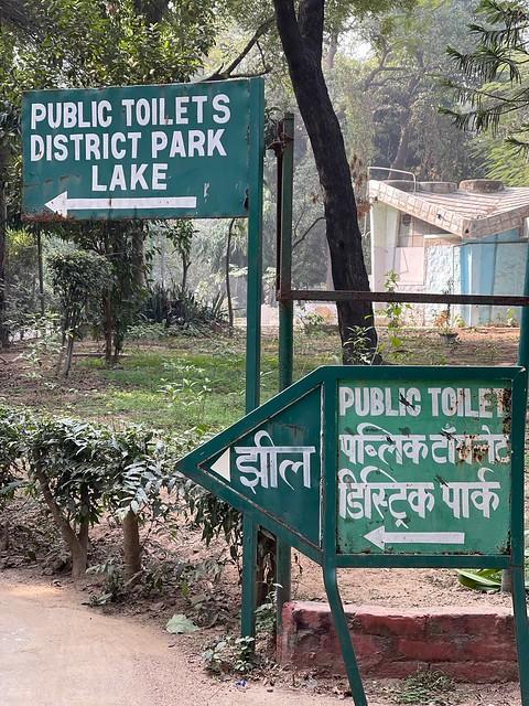 City Landmark - Toilet Monolith, Deer Park
