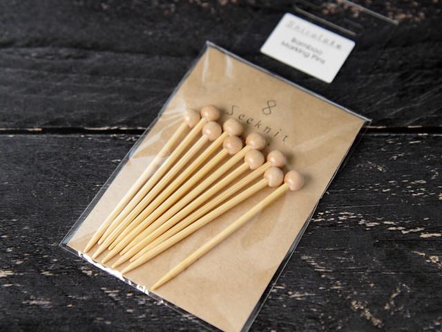 SeeKnit Shirotake Bamboo Marking Pins – pack of 10