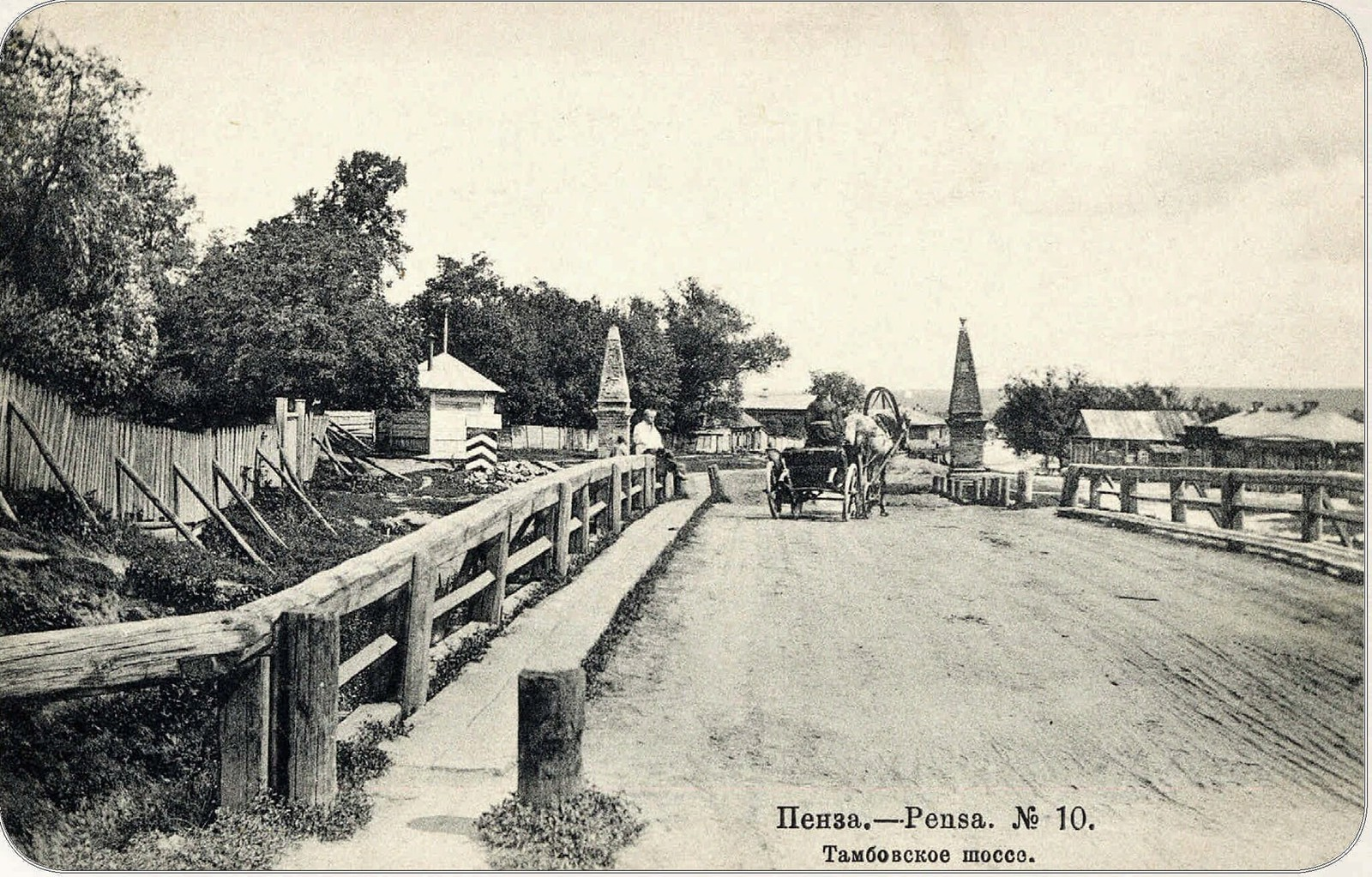 20. Тамбовское шоссе