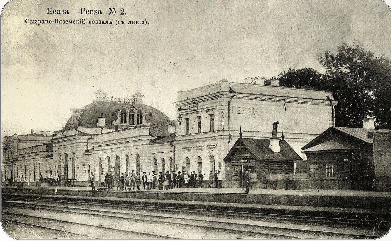 16. Сызрано-Вяземский вокзал (с линии)