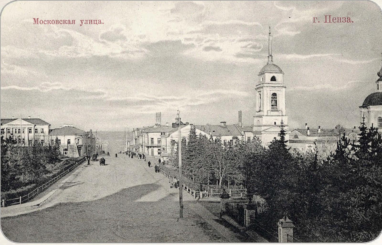 06. Вид от собора на Московскую улицу
