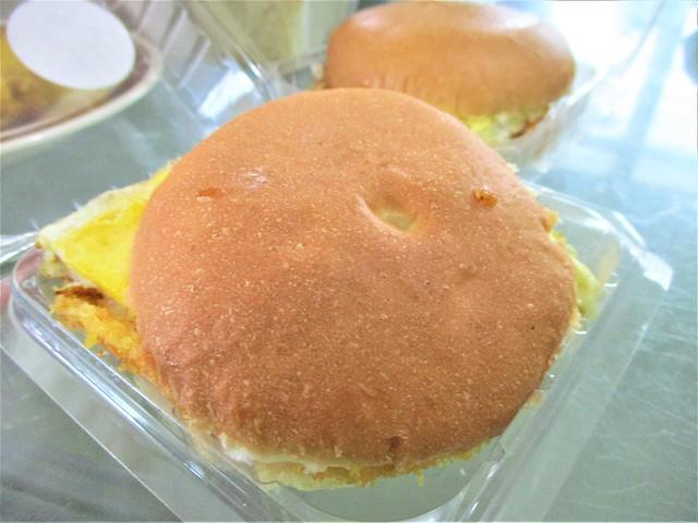 Chu nu miang fish & egg burger