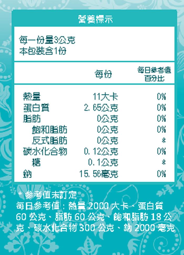 肽水潤-4