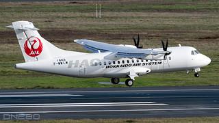Hokkaido Air System ATR 42-600 1603 F-WWLW / JA12HC