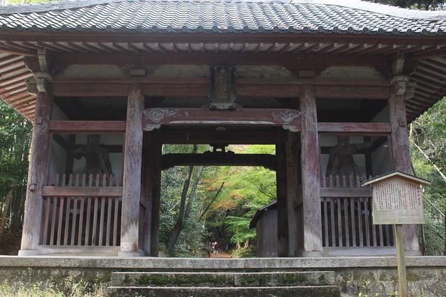 syojiji-gosyuin007