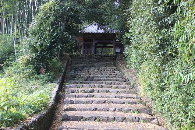 syojiji-gosyuin006