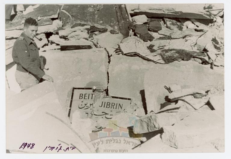 Beit-Guvrin-police-1948-ybz-1